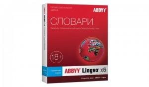 Lingvo_x6_Prof-300×175